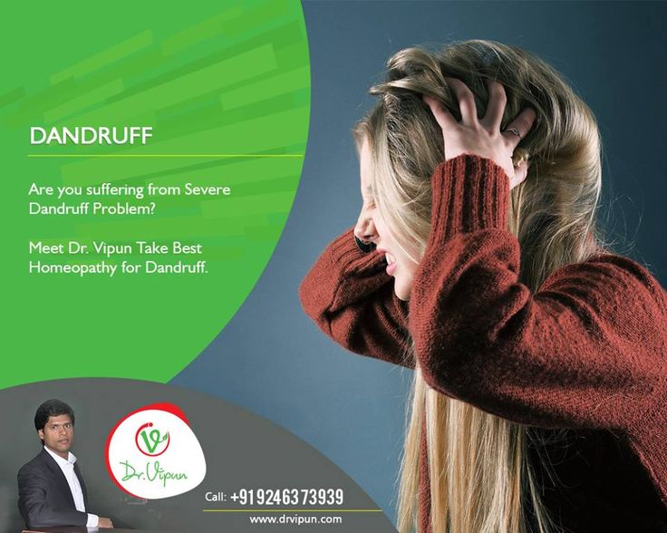 Home Remedies For Dandruff Problem