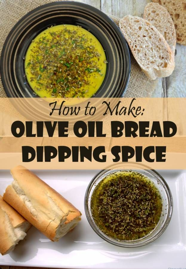 I love Italian restaurants that bring a crusty loaf of bread to dip in a blend of spices & olive oil. Make your own olive oil bread dipping spice recipe.