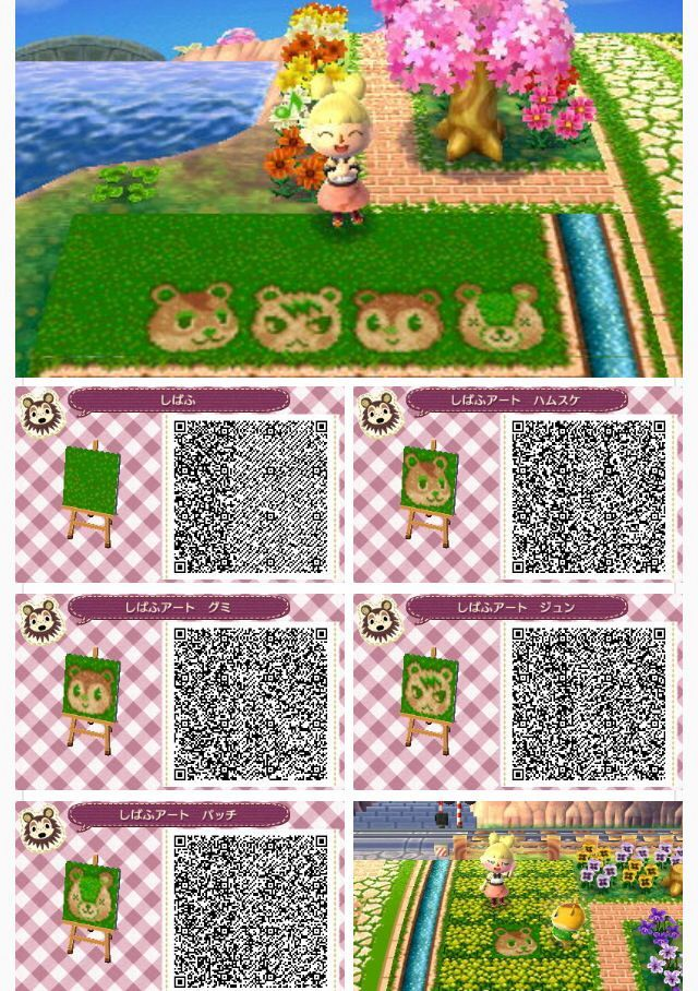 Grass With Images Animal Crossing 3ds Animal Crossing Animal