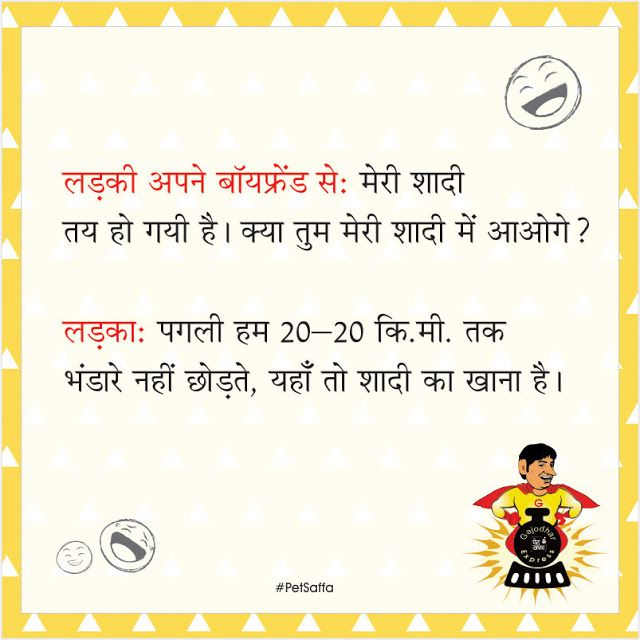 Gajodhar Express : #RajuSrivastav Hindi Funny #jokes