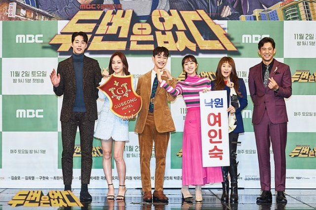 Video Photos Highlight Video And Press Conference Photos Added For The Upcoming Korean Drama Never Twice In 2020 Korean Entertainment News Korean Drama Drama Dramacool will always be the first to have the episode so please bookmark and add us on facebook for update!!! pinterest