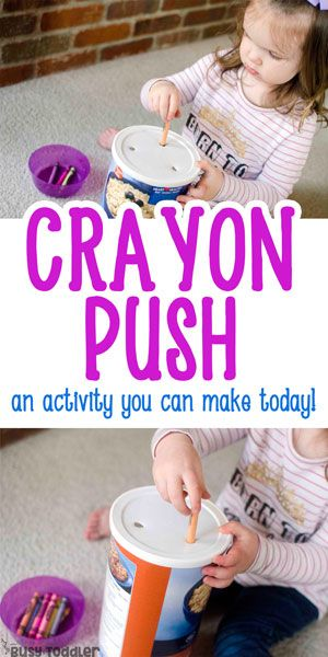 Crayon Push Activity: A simple DIY toddler toy that kids love! Such a quick and easy toddler activity.