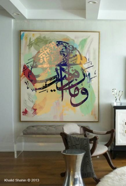 The bold calligraphy of Khalid Shahin.