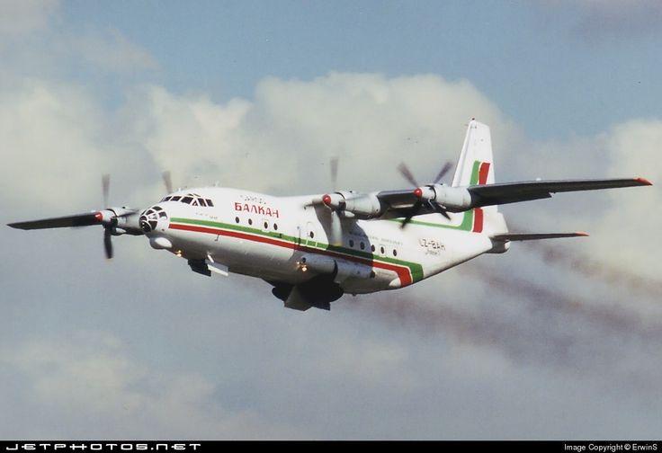 Balan Cargo Antonov An-12BP LZ-BAH 9346807 Rotterdam-The Hague Airport - EHRD