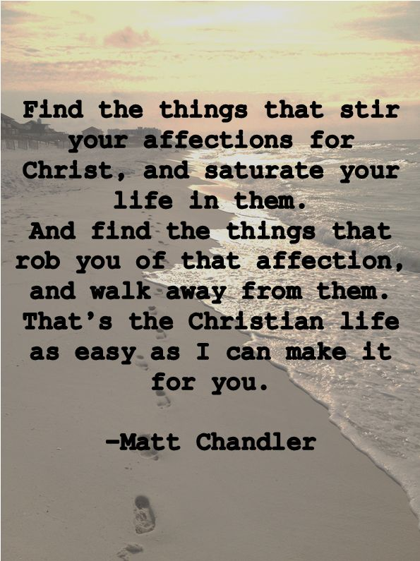 """Matt Chandler Ecclesiastes - Part 7: Approaching the Divine  """"Let your eyes look directly forward, and your gaze be straight before you. Ponder the path of your feet; then all your ways will be sure."""" - Proverbs 4:25-26"""
