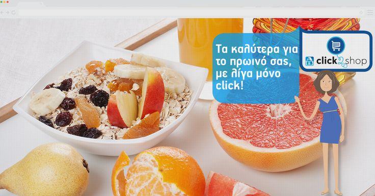 Η Μαρία φτιάχνει το πιο θρεπτικό πρωινό με λίγα μόνο κλικ απο το AB Click2Shop! Διαλέγει τα καλύτερα υλικά για ένα πλήρες γεύμα & ξεκινά τη μέρα της δυναμικά! Εσύ, έχεις δοκιμάσει το ηλεκτρονικό μας κατάστημα;