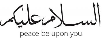 Hasil gambar untuk arabic calligraphy ASSALAMUALAIKUM