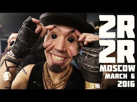 2rbina 2rista - URAL MAGIC TOUR - YouTube