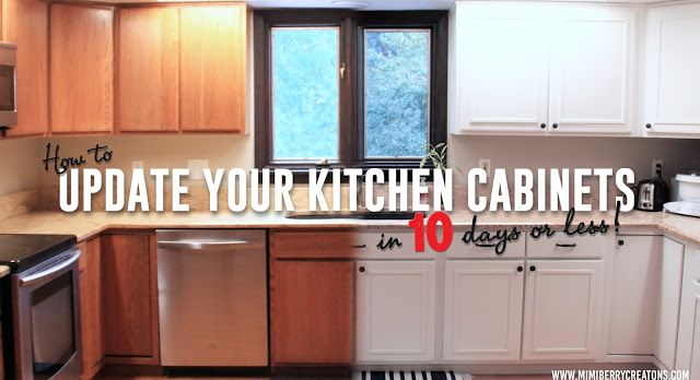 Detailed tutorial on how to update oak kitchen cabinets. Includes places to buy knobs and pulls, grain filler, adding trim, most durable paint, and more, plus total cost and time it takes for each step. #kitchenideas #oakcabinets  #diy