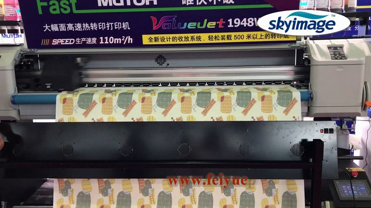 90gsm Sublimation Paper works on Dye Sublimation Printer Mutoh1948 with ...