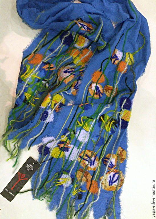 Шифоновый Яга шарф