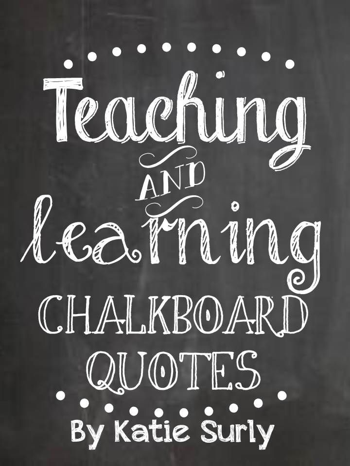 Chalkboard Quote Prints- Free Download!