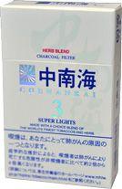 紙巻 外国たばこ 中南海・スーパーライト通販・販売/大阪 梅田