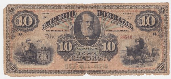 Brasil Império - 1882 - Linda cédula imperial, no valor de 10$000 réis, retratando D.Pedro II, alegó
