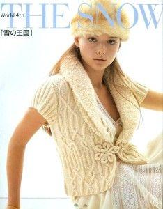 Жакет – верхняя одежда, укороченный вариант пиджака, обычно длиной до талии. Иногда длина жакета может достигать середины бедра. Ранее жакет представлял собой короткую распашную мужскую одежду, полы которой расходились в виде юбки от стянутой поясом талии. Жакет имел стоячий воротник, рукава различного вида. Сегодня жакет делается с расширенной и спрямленной линией плеч, рукава и воротник могут быть любыми. Укороченные жакеты (болеро), трикотажные жакеты (кардиганы), меховые жакеты…