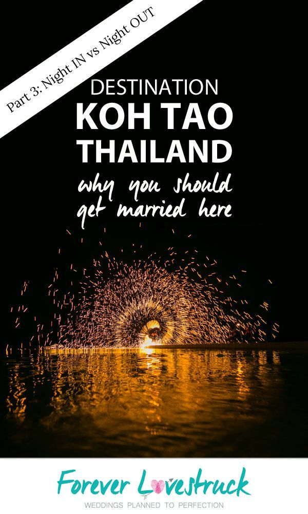 Destination:  Koh Tao, Thailand Why you should get married here! Part 3:  Best of both worlds: Night in vs Night out