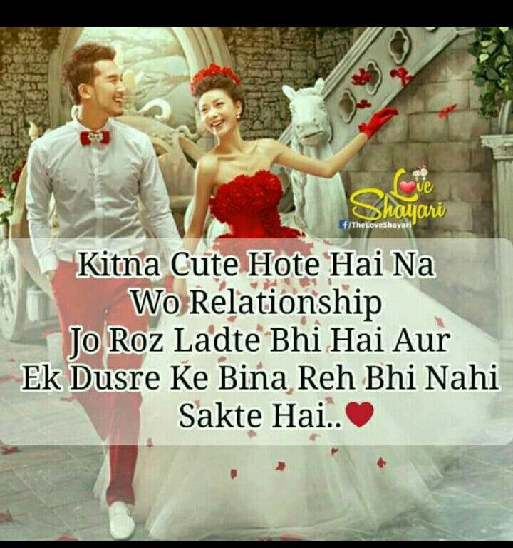 Its True So Cutee Love Pinterest Love Quotes Love Shayri