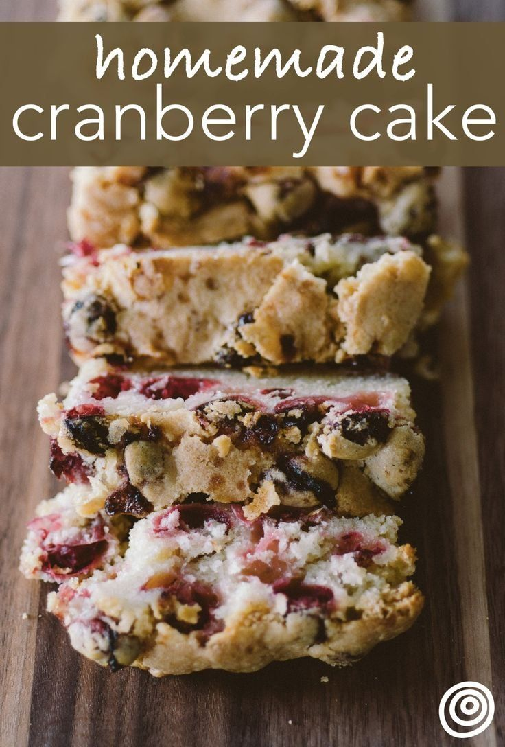 BEST Homemade Cranberry Cake Recipe. This EASY quick cake is SO good to bring as a hostess gift for Thanksgiving, Christmas, or any other holiday gathering! Baking up a loaf of this simple dessert will make you everyone's best friend.