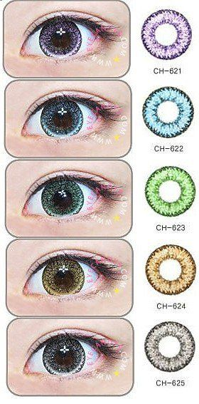GEO Nudy Quarter Japanese Korean big eye circle lenses lens cosmetic colored contacts