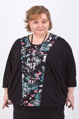 Распродажа / Каталог / Пышная Красавица - интернет-магазинчик женской одежды больших размеров - BBWSHOP.RU