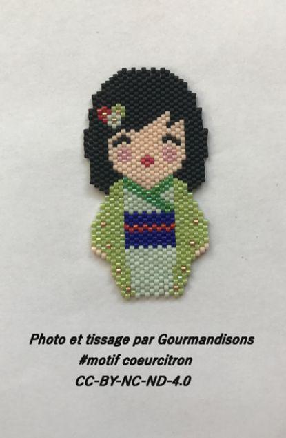 mulan-gourmandisons-watermark