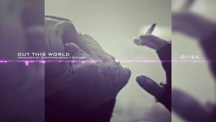 """NEW Rap Beat - """"Out This World"""""""