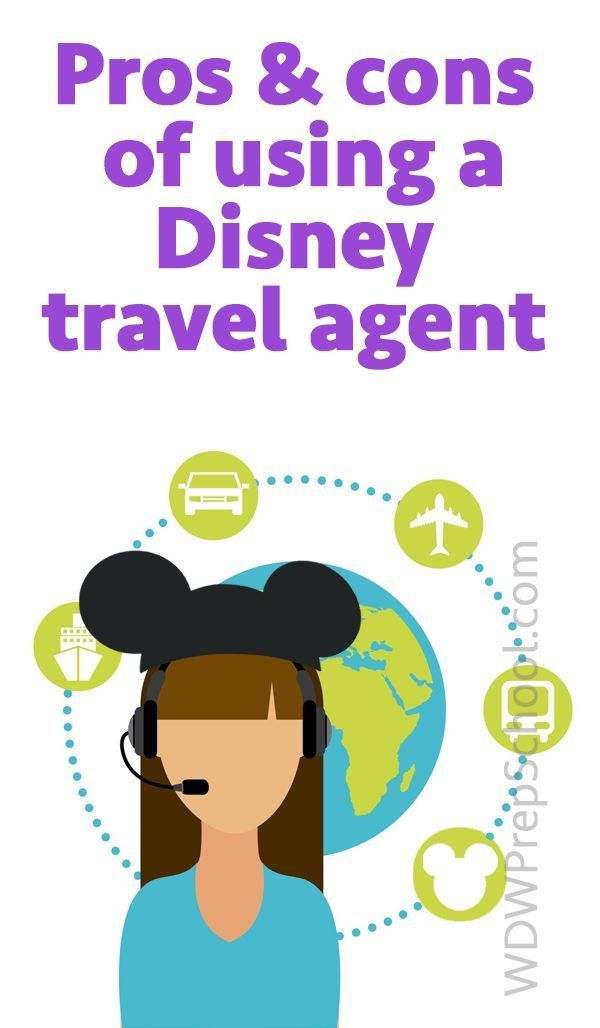 how to become a disney world travel agent