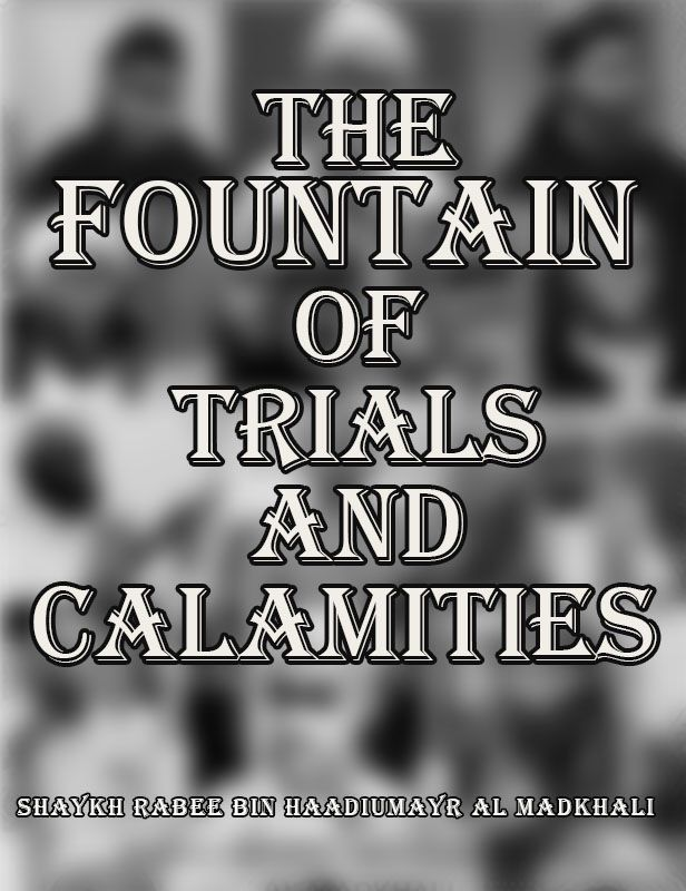 17 best the best books about prophet muhammad for 2018 images on free book the fountain of trials calamities by rabee al madkhali http fandeluxe