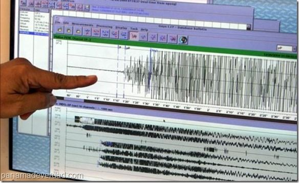 Dos sismos con magnitudes 3,1 y 4,2 se registraron en Panamá sin causar daños - http://panamadeverdad.com/2014/08/26/dos-sismos-con-magnitudes-31-y-42-se-registraron-en-panama-sin-causar-danos/