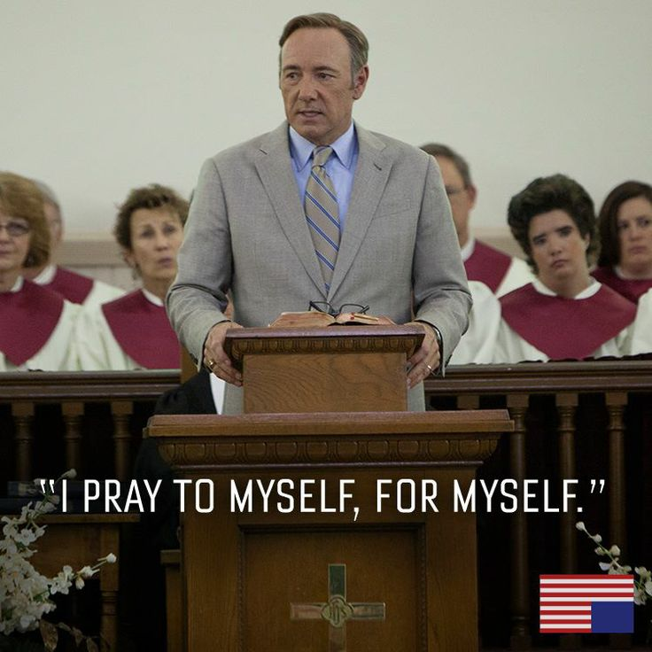 house of cards is ridiculous, i love it.