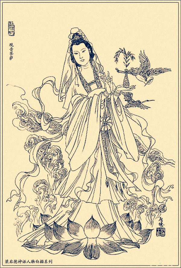 147 best images about Chinese Gods & Goddess on Pinterest | The ...