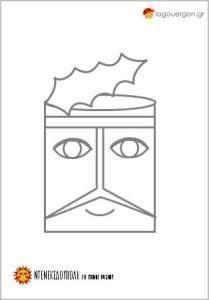 ντενεκεδούπολη Archives - Page 5 of 7 - #logouergon