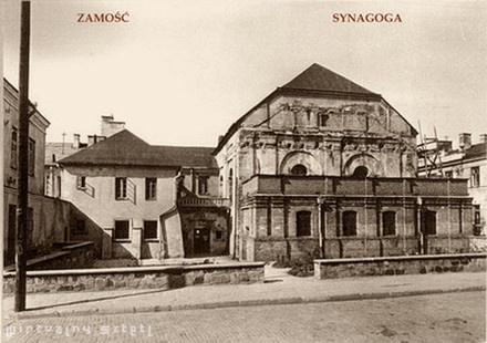 An old photo of the Synagogue in Zamosc (Russia at the time of the photo, now Poland). This is the town where my great-grandfather was born