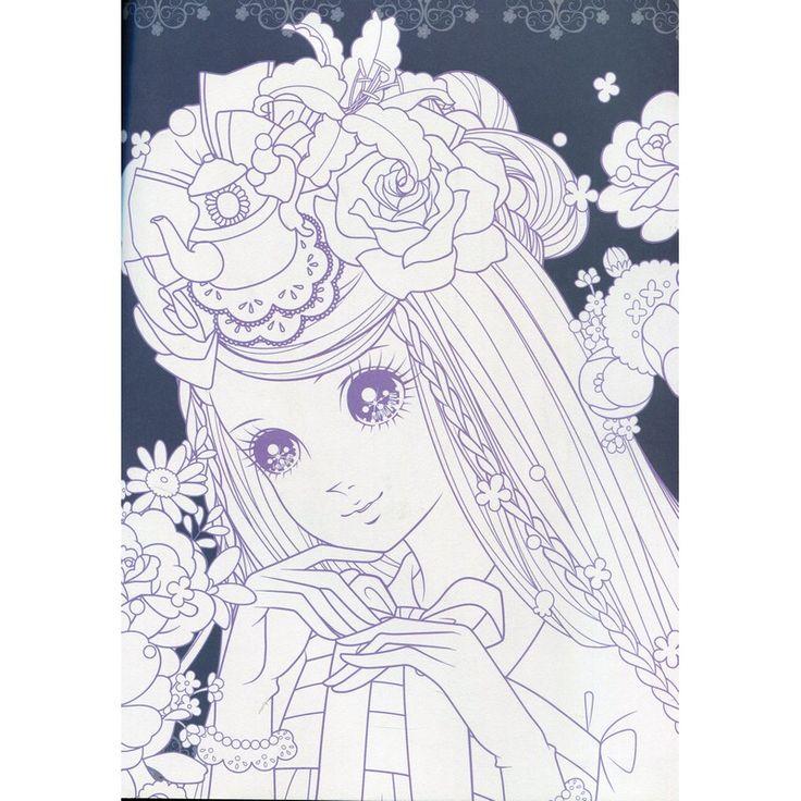【中国版塗り絵】夜の妖精東洋のお姫様大人の塗り絵