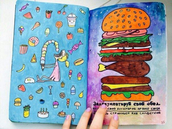 Registre seu jantar. Esfregue, lambuze, espalhe comida; Use esta página como guardanapo. Destrua este diário.