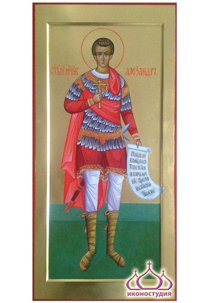 Icona del Santo Martire Alessandro di Tessalonica
