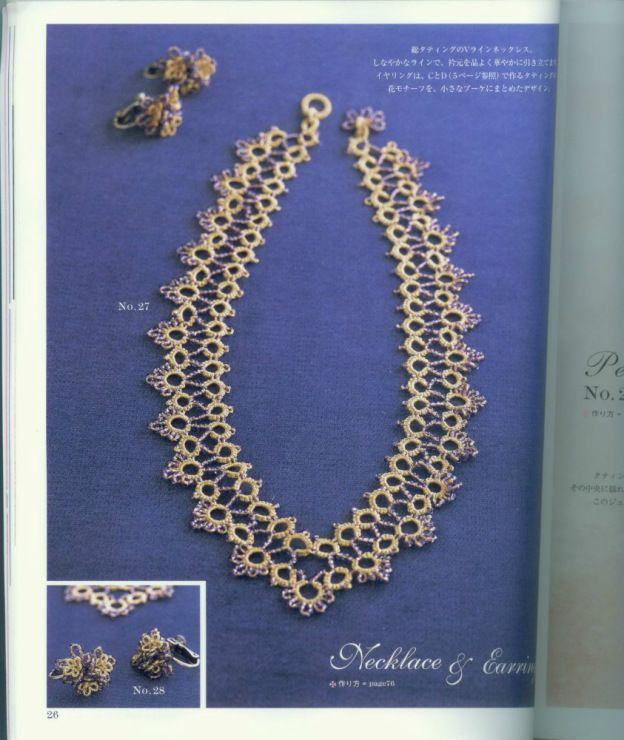 Gallery.ru / Фото #26 - Tatting & Beads Graceful Jewelry - mula