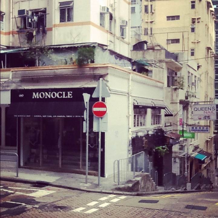 Rushing to Monocle shop on my last day in {hongkong.11.12} - not too impressed with stuffs there, but really nice area with quite a lot of designer's shops, too bad didn't have enough time - .. and money.