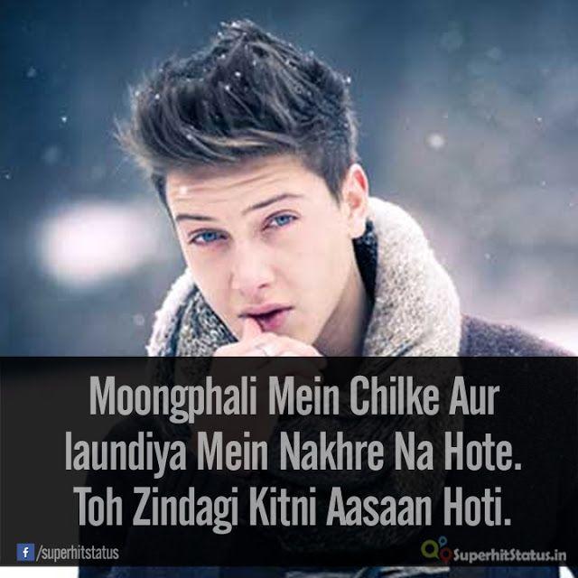 Sad Boy Alone Quotes: High Attitude Status Dp For Boy In Hindi Status