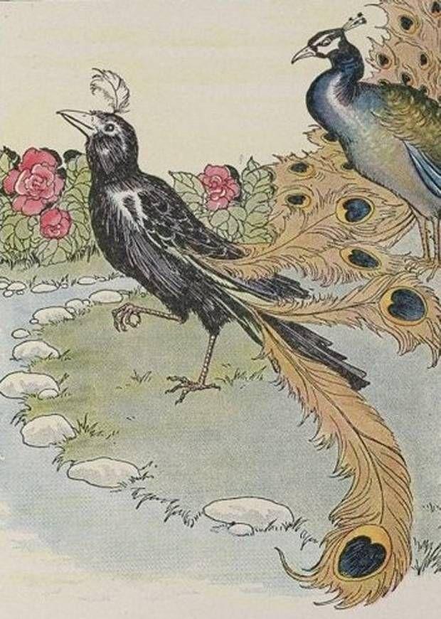 уничтожают ворона в павлиньих перьях картинка изделие