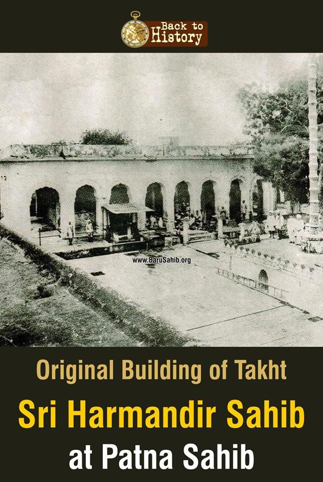 #BackToHistory Original Building of Takht Sri Harmandir Sahib at Patna Sahib! Share & Spread the divinity!