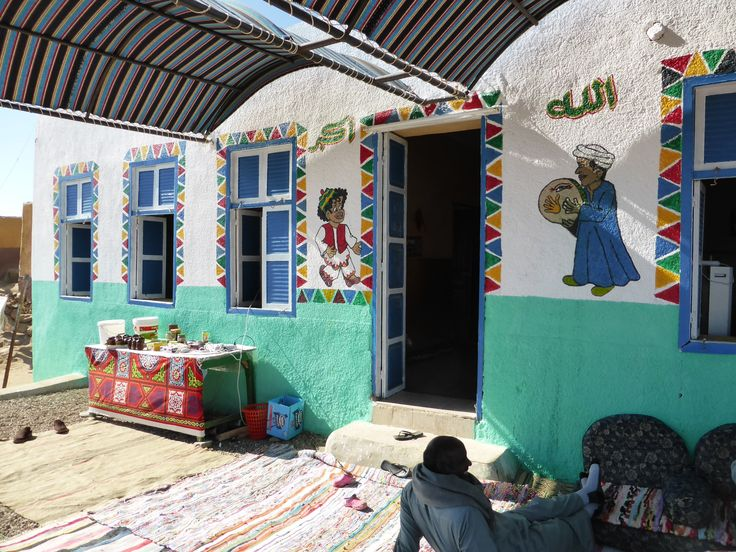 Nubian colored houses in Heisa island in Aswan, an amazing experience!