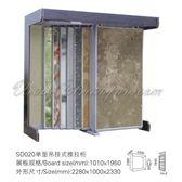 Tsianfan xiamen Natural Marble Stone Showing Rack SD020