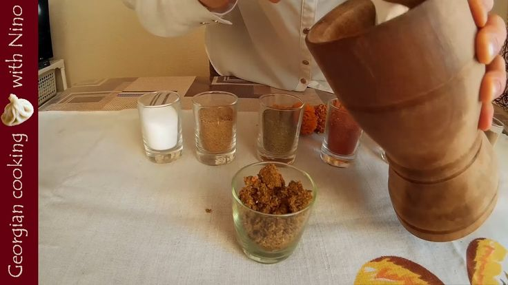Svanetian salt & Georgian spices, სვანური მარილი