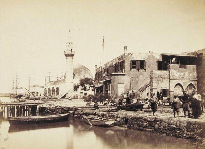 Χανιά, Λιμάνι 1868 Διακρίνεται και  η Βενετσιάνικη κρήνη στο Συντριβάνι