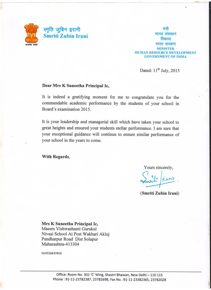 Letters of Appreciation from HRD #MIT_Pune