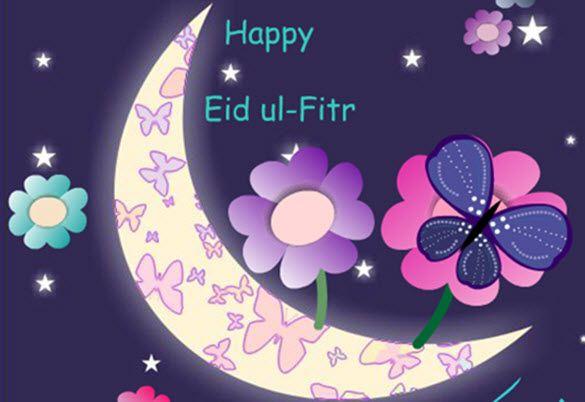 Eid Mubarak HD Wallpapers.