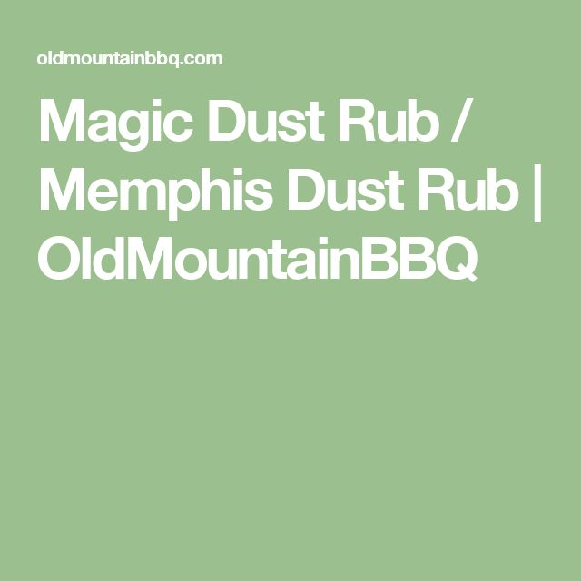 Magic Dust Rub / Memphis Dust Rub | OldMountainBBQ