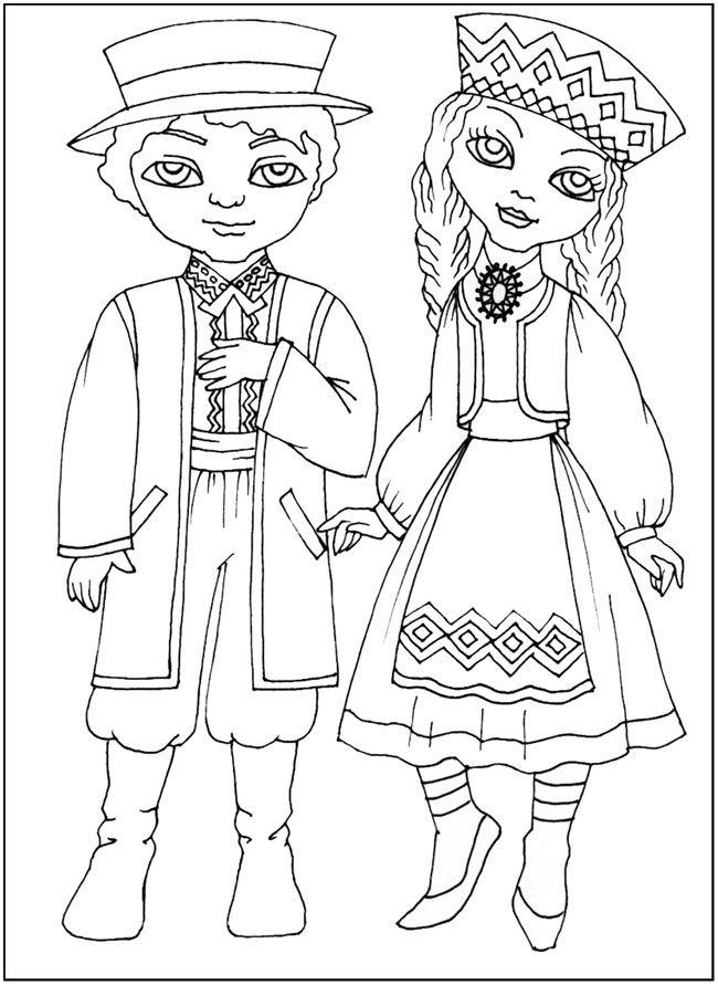 разукраски Национальные костюмы, белорусский костюм ...