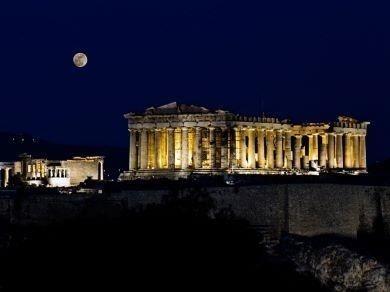 Acropolis, Athens.